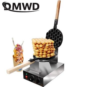 110V /220V Commercial Electric Chinese Eggettes Puff Waffle Maker Non-stick Pan Iron Hongkong Bubble Eggs Cake Bake Machine Oven