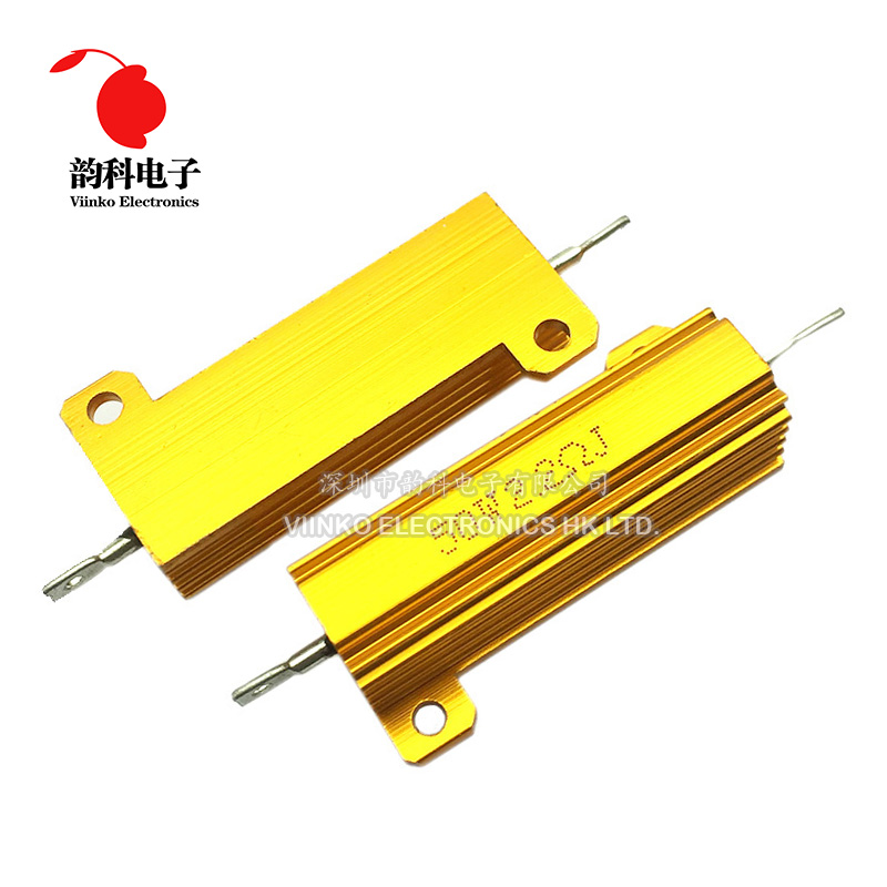 50W Aluminum Power Metal Shell Case Wirewound Resistor 0.01 ~ 100K 0.05 0.1 0.5 1 1.5 2 6 8 10 20 100 150 200 300 500 1K 10K ohm