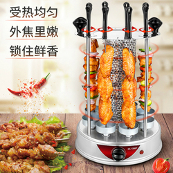 Household  Smokeless Electric Barbecue Full-automatic Rotary Timing Cycle Steel Fork Barbecue Indoor Grill  Electric Bbq Grill
