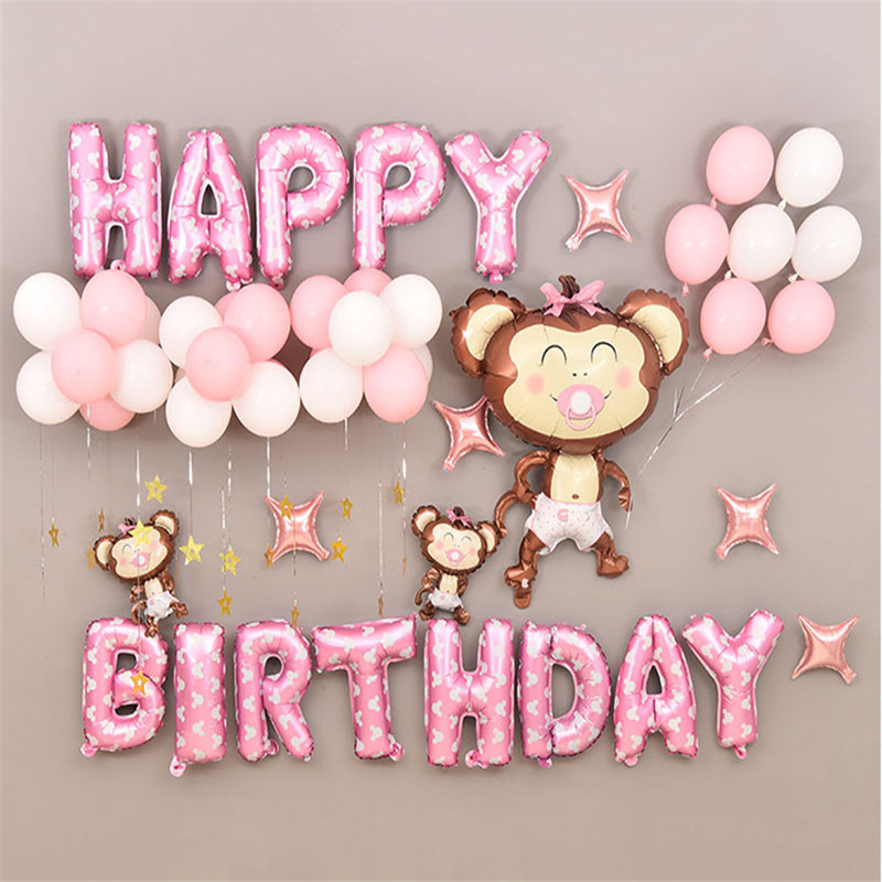 The Pacifier Monkey Theme Baby Party Decorations Set Newborn Baby Boys Girls Birthday Party Baby Shower Party Children's Day