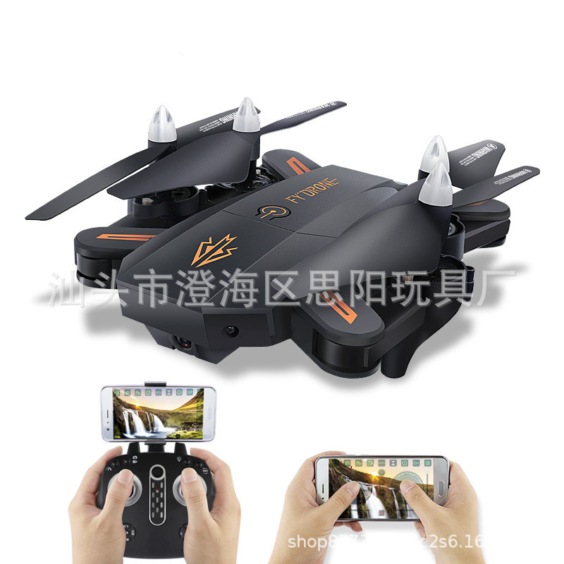 Folding Drone For Aerial Photography Large Size Long Life Quadcopter Set High Remote Control Aircraft Suitable Toy
