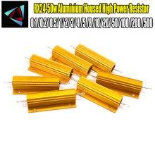 RX24 100W Con Contenitore In Alluminio Ad Alta Potenza Resistore Metallo Borsette Dissipatore di Calore 0.1 0.2 0.5 1 2 3 4 5 8 10 20 50 100 200 500 ohm Resistenza