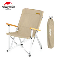 Mejor https://ae01.alicdn.com/kf/H4d6ed95bb46d4b54803a8df0ca6a44d5W/Silla de Camping ultraligera portátil Naturehike 2020 silla para pícnic plegable compacta para exteriores silla de.jpg
