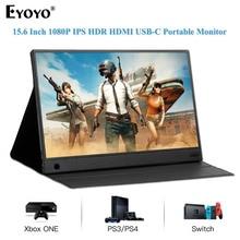 Eyoyo EM15Kポータブルモニター15.6 hdr液晶hdmi usbタイプcのipsスクリーンpcのラップトップ電話PS4スイッチxbox 1080 1080pゲームモニター