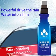1PC 100ML Windshield Cleaner Car Anti Rain Rainproof Agent Hydrophobic Coating For Car Front Windshield Rear-View Mirror