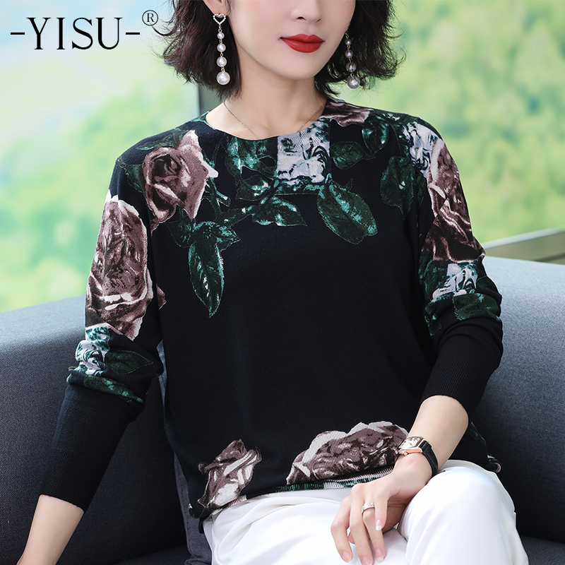 YISU Fashion Sweater Women Flower Green Leaf Print Pullovers O-Neck Long Sleeve Sweater 2019 Autumn Winter Knitted Sweaters