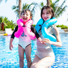 Life Vest Floating Swimsuit Baby Adult Swim Ring Inflatable Lifebuoy Swimming Pool Accessories