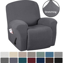 13 Colors Recliner Chair Covers Washable Stretch Sofa cover With Pocket Non-slip Furniture Protector Solid Color Armchair