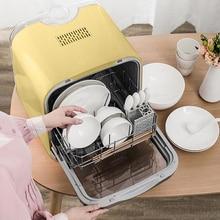 Настольная посудомоечная машина Мини Портативная установка посудомоечная машина