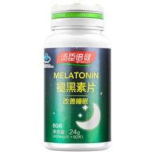 Cn health мелатонин планшет 60 таблеток бессонница улучшение