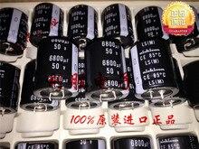 Condensateur électrolytique nichicon 50V 6800UF, 50V, 30x35 LS, livraison gratuite, 4 pièces/10 pièces