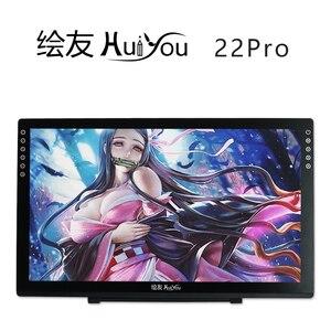 HUIYOU 22PRO Portable 15.6Inch