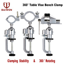 36mm-43mm 360 Degree Table Bench Clamp Vise Electric Drill Rack Support Holder Multifunctional Bracket For Grinder Rotary Tool