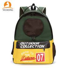 Backpacks Cat-Bag Space-Capsule Breathable Fashion Print Letter YC324 Pet-Products YICHONG