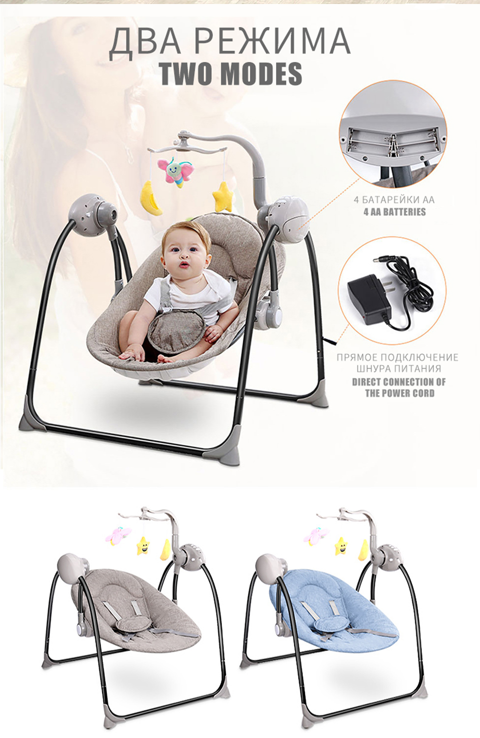 H4d72689c3ce84f56bcb58fb641211bb9d IMBABY New Baby Electric Rocking Chair Cradle Foldable Baby Comfort Recliner for Newborn Bebe Safety Comfort Rocker Swings Chair