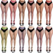 Medias de rejilla hasta el muslo para mujer, medias de nailon estándar largo hasta la rodilla, lencería Sexy, 20 colores, 1 par