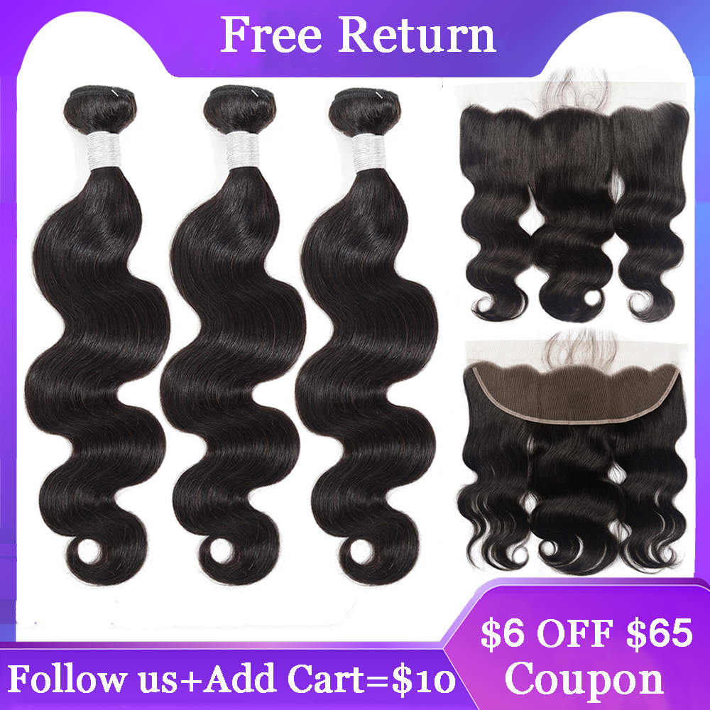 Superfect Body Wave Bundles With Frontal Brazilian Human Hair Weave Bundles With Closure Remy Lace Frontal With Bundles