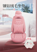 Fashion Cushion Leather Car Seat Cover Universal Diamond Velvet Car Accessories Fundas Coche Asiento Universal Red Seat Covers