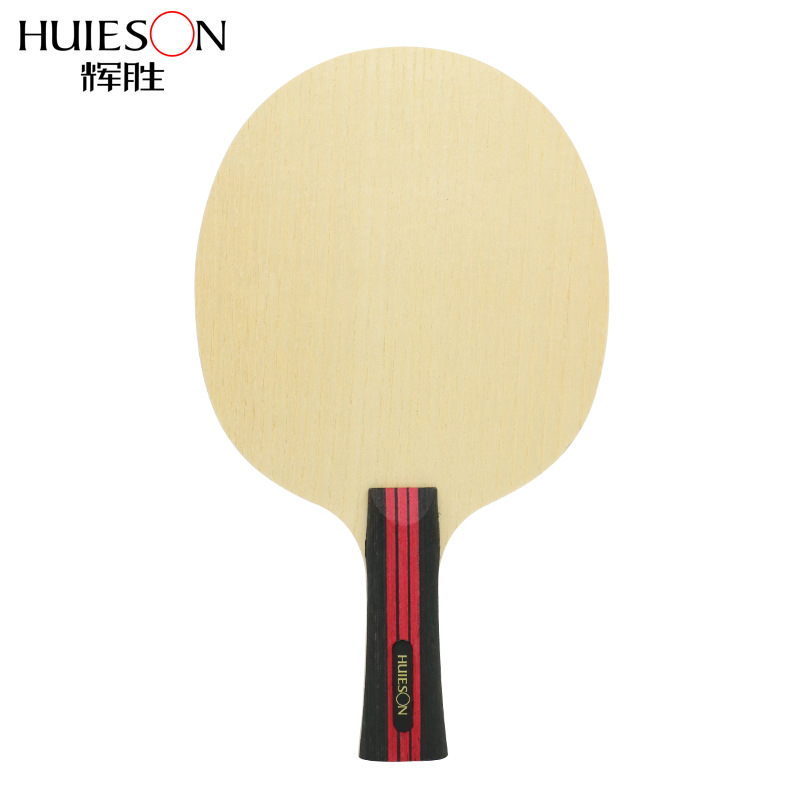 Huieson New Upgraded Table Tennis Racket Violin Structure Professional Ping Pong Racket Bat Training For Adult Teenager Players