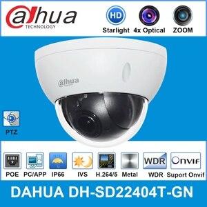 Камера видеонаблюдения Dahua, оригинальная, 4-мегапиксельная, PTZ IP-камера с оптическим зумом, мини-ptz с poe H.265 IP66 IK10 IVS