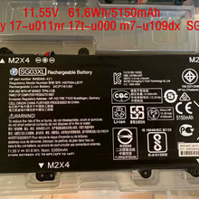 11.55V 61.6Wh New SG03XL Laptop Battery For HP envy 17-u011n