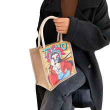 Ladies Ethnic Style Square Handbag, Girls Personalized Cartoon Animal Plant Printing Casual Shopping Bag for Household Office