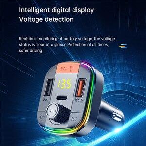 Fm-передатчик Bluetooth 5,0 адаптер красочный автомобиль Mp3 плеер Громкая связь с 2 портами (стандарт Порты и разъёмы с PD КК 3,0 Быстрая зарядка автомобиля зарядное устройство комплект