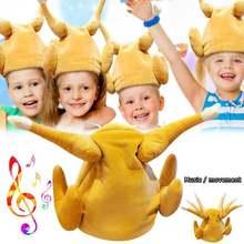 2020 перемещение барабан шляпа Забавный подарок будут петь и
