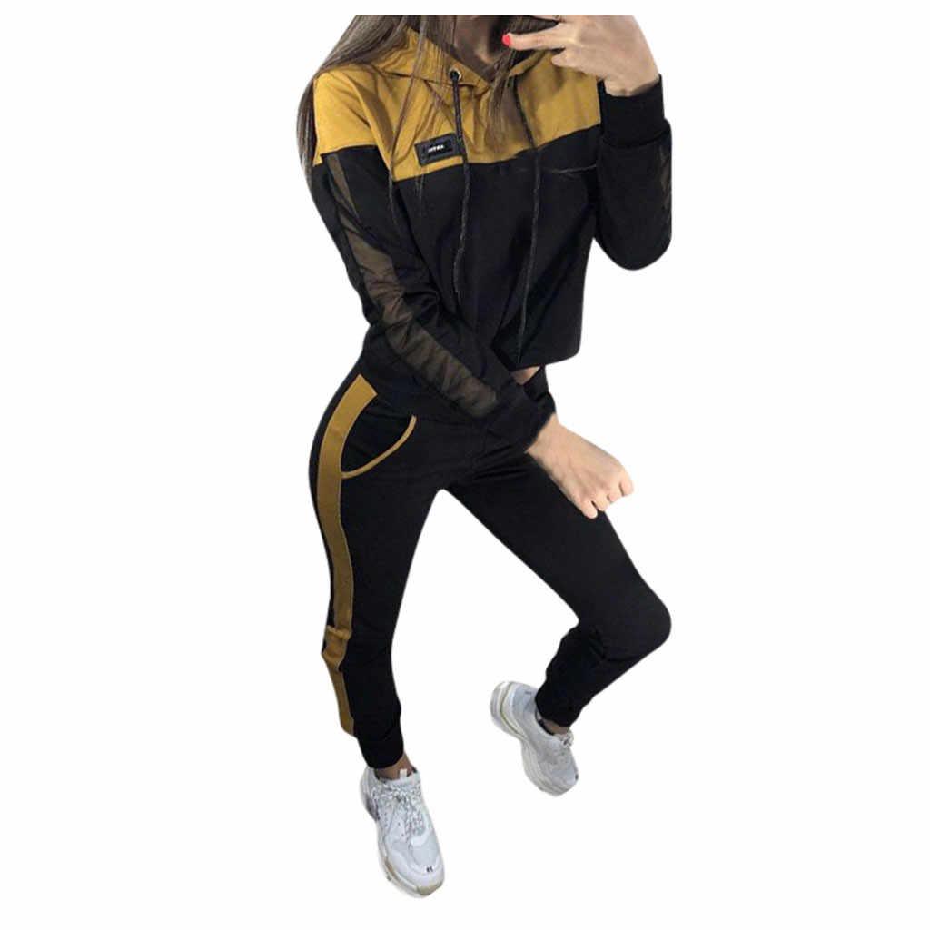 MUQGEW 2 点セット女性のジャージ秋の女性のソリッドカラーのスエットシャツとパンツトラックスーツスポーツスーツ # g4