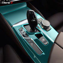 Cubierta embellecedora para Panel de consola central de coche, película protectora de sujetador, pegatinas para BMW serie 5 G30, accesorios de mano izquierda