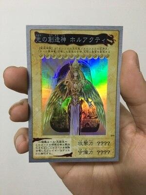Yu Gi Oh Green Eye White Dragon SR Face Flash BANDAI Bandai DIY Card Flash Card Toy Hobby Series Game Collection Anime Card