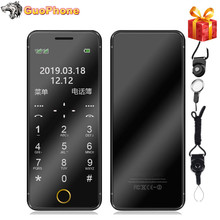 "ULCOOL V6 V66 + V66 Plus Telefon Mit Super Mini Ultradünne Karte Luxus MP3 Bluetooth 1.67 ""zoll Staubdicht Stoßfest telefon"