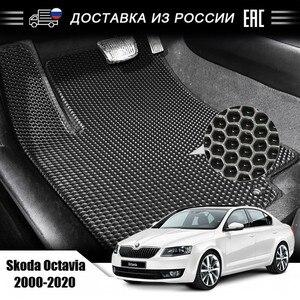 Image 1 - AUTOROWN EVA Car Floor Mats For Skoda Octavia 2000 2020 Auto Interior Accessories Waterproof eva mats Anti pollution Set Of 4x