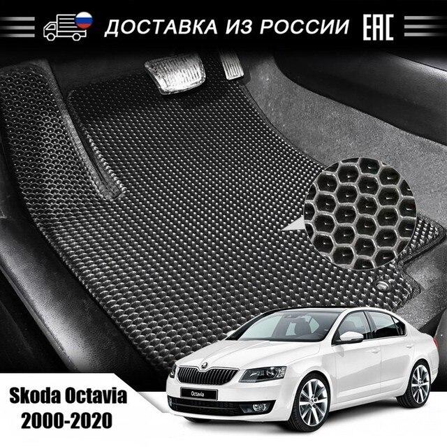 AUTOROWN EVA Car Floor Mats For Skoda Octavia 2000 2020 Auto Interior Accessories Waterproof eva mats Anti pollution Set Of 4x