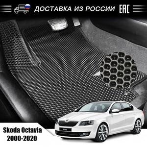 Image 1 - Alfombrillas de goma EVA para coche, accesorios de Interior de coche, impermeables, anticontaminación, para Skoda Octavia, Set de 4x