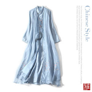 Two-Piece Dress Embroidered Silk Outside-Sleeve Autumn Restoring Ancient Nine Splicing