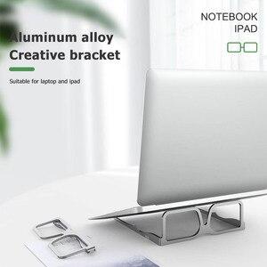 Подставка для ноутбука форма очков охлаждающая стойка для ноутбука из алюминиевого сплава Складная полка офисный монитор компактный инструмент