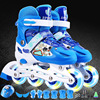 Pu Leather Children 4 Wheels Inline Skate Shoes Girls Professional Skates Sneakers Speed Skating Shoes For Child Size S-L Pink