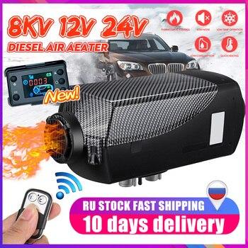 Auto Riscaldatore 8KW 12V 24V Air Gasolio Impianto di Riscaldamento 2 di Uscita Dell