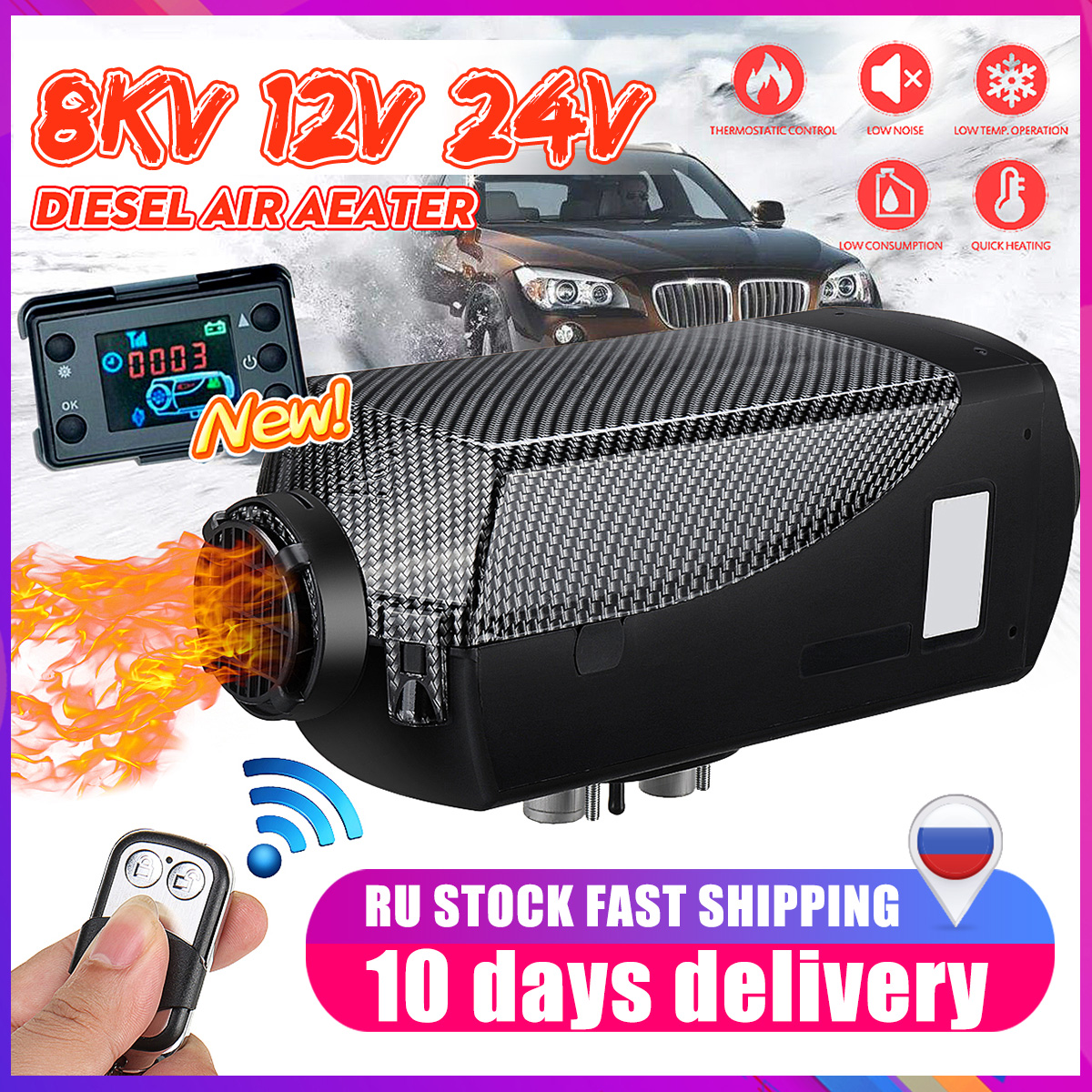 Car Heater 8KW 12V 24V Air Diesel Heater 2 Air Outlet LCD Monitor + 15L Tank Remote Control For RV Boats Trailer Truck Motorhome