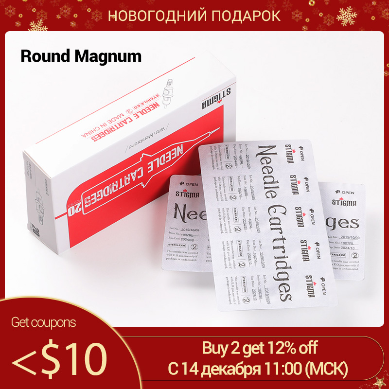 STIGMA Tattoo Needles Revolution Cartridge Curved Magnum Shader #12 (0.35mm Needle) 1205RM 1207RM 1209RM 1211RM 1213RM 20pcs/box
