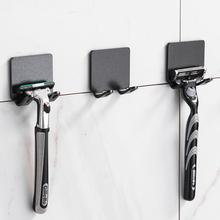 2 sztuk Punch Free uchwyt na golarkę hak przechowywanie ściany mężczyźni golarka do golenia półka łazienka żyletka Rack ściany łazienka akcesoria tanie tanio CN (pochodzenie)