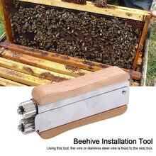 Деревянный из нержавеющей стали плотный износ провода гнездо коробка износ провода выделенный Пчеловодство пчелиный улей монтажная рама щипцы пчела инструмент