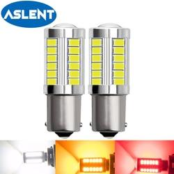2pcs 1156 BA15S P21W 1157 P21/5W BAY15D BAU15S PY21W LED Car Tail Bulb Brake Lights Reverse Lamp Daytime Running Signal Light