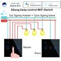 Умный двухпозиционный выключатель Wi-Fi, стеклянные настенные сенсорные переключатели на 1, 2, 3 клавиши, с дистанционным управлением, работает...