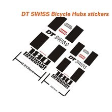 DT180 Hub Sticker for Road Bike Hubs Cycling Decals Cycle Accessoire(China)