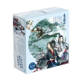 New Mo Dao Zu Shi Comic Set Water Cup Postcard Sticker Poster Gift Luxury Gift Box Anime Around