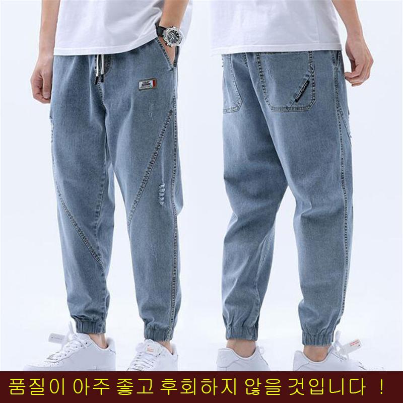 2020 New Men's Loose Harem Pants Autumn Washed Denim Jeans Street Style Elastic Waist Comfort Long Pants Pantalon Sarouel Homme