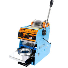 Plastic Cup Sealing Machine Milk Tea Bubble Tea Sealing Machine Packing Sealer for Standard Cup with Counting Function WY-806