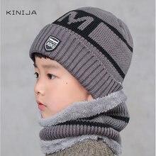 Зимняя утолщенная ветрозащитная шерстяная вязаная шапка детская